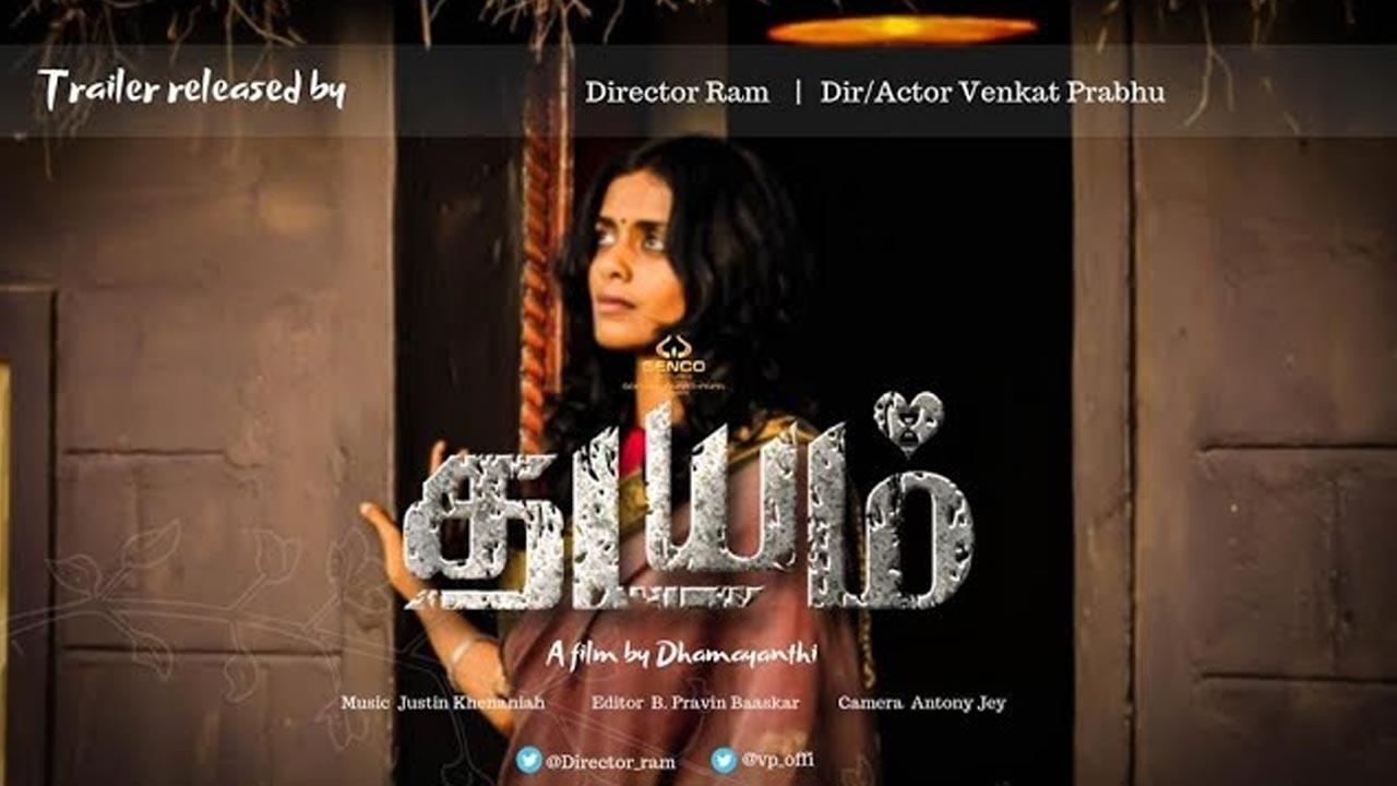 ஒரேயொரு காட்சியில் படமாகியிருக்கும் முழு நீளத் திரைப்படம் – 'தடயம்'..!