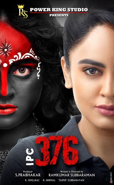 நந்திதா ஸ்வேதாவின் ஆக்சன் நடிப்பில் உருவாகும் 'IPC 376' திரைப்படம்..!
