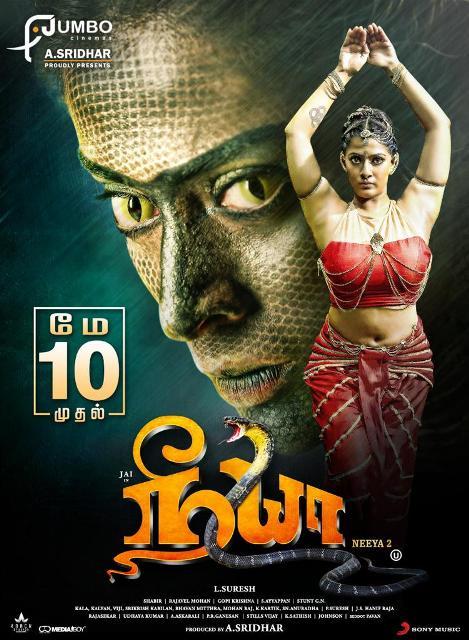 பாம்பின் சாகச காட்சிகளுடன் 'நீயா-2' திரைப்படம் மே 10-ம் தேதி வெளியாகிறது