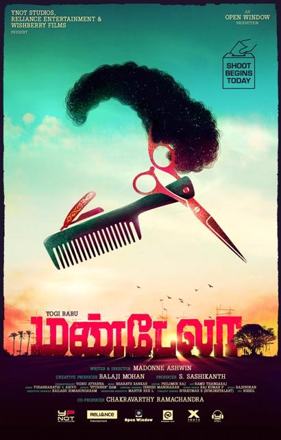 யோகி பாபு நடிக்கும் புதிய திரைப்படம் 'மண்டேலா'