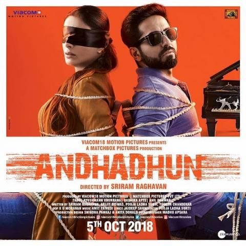 'அந்தாதுன்' ஹிந்தி திரைப்படம் தமிழில் ரீமேக் ஆகிறது..!