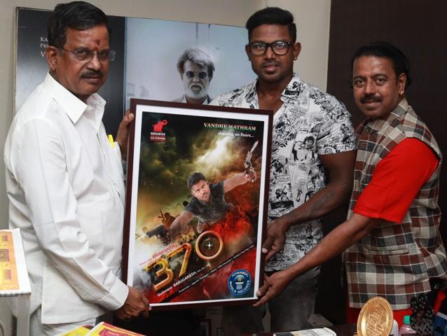 இயக்குநர் பாபு கணேஷ் இயக்கும் 'ஆர்ட்டிக்கள் 370' பற்றிய '370' திரைப்படம்
