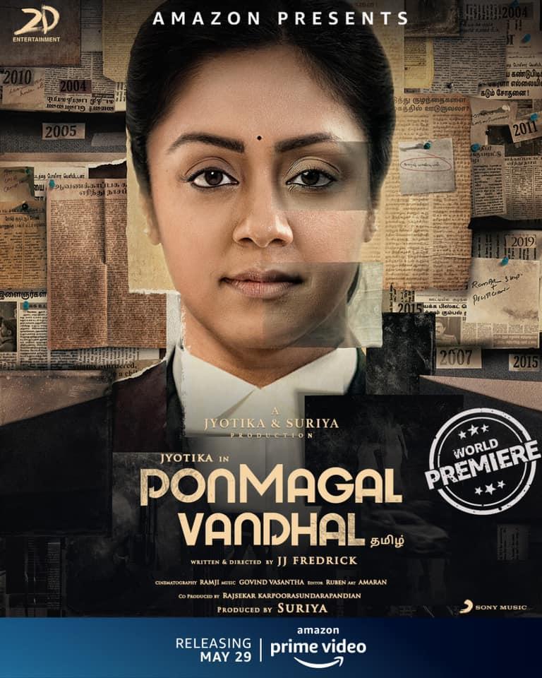 'பொன்மகள் வந்தாள்' திரைப்படம் அமேஸானில் மே 29-ம் தேதி வெளியாகிறது..!