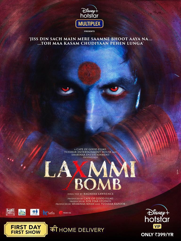 ராகவா லாரன்ஸ் இயக்கியிருக்கும் 'லட்சுமி பாம்' HOTSTAR-ல் வெளியீடு..!