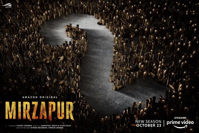 'மிர்சாபூர்' வெப் சீரிஸின் அடுத்த சீஸன் அக்டோபர் 23-ல் துவங்குகிறது..!