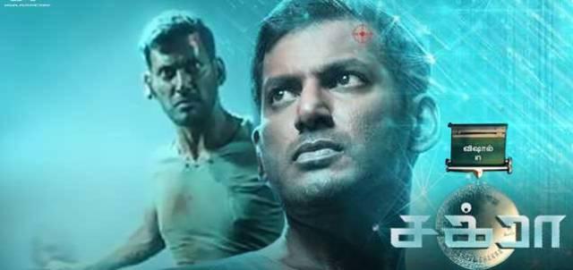 விஷாலின் 'சக்ரா' படத்தை OTT-யில் வெளியிட தடையில்லை..!