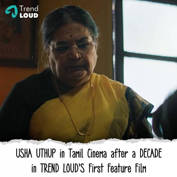 அக்சரா ஹாசனின் பாட்டியாக உஷா உதூப் நடிக்கிறார்..!