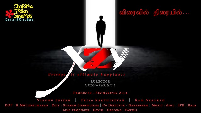 யதார்த்த மனிதர்கள் வாழ்வில் ஏற்படும் திடீர் கிரைம்பற்றிப் பேசும் திரைப்படம் 'XZY'.