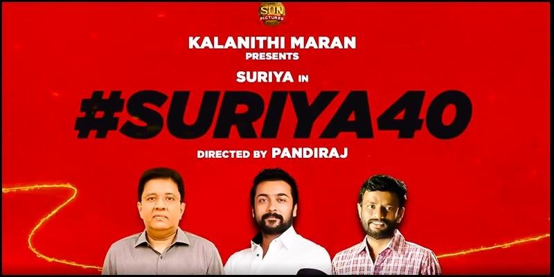 நடிகர் சூர்யாவின் 40-வது திரைப்படத்தை சன் பிக்சர்ஸ் தயாரிக்கிறது..!
