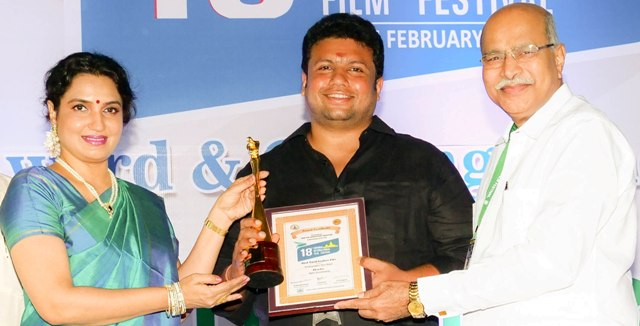 சென்னை சர்வதேச திரைப்பட விழாவில் 'என்றாவது ஒரு நாள்' திரைப்படம் சிறந்த படமாக தேர்வானது