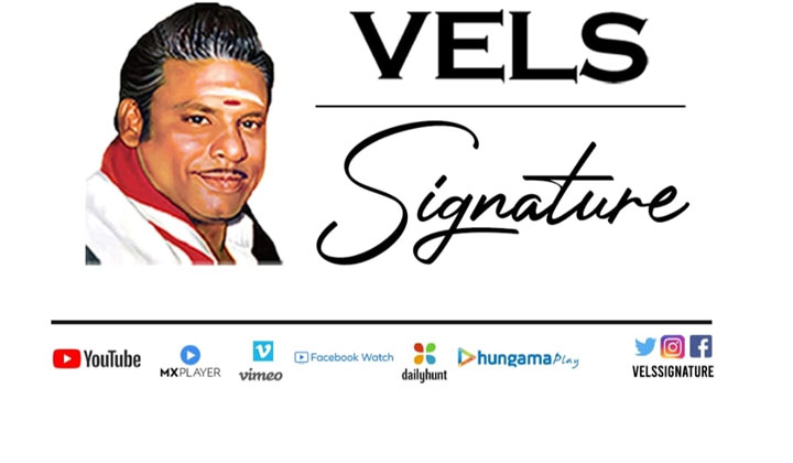"""வேல்ஸ் குழுமத்தின் புதிய அறிமுகம் """"Vels Signature""""!"""