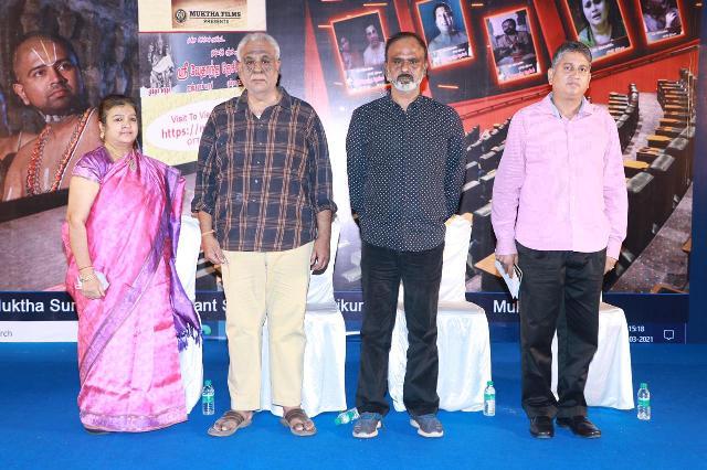 OTT தளம் துவங்கும் பிரபல தயாரிப்பு நிறுவனமான முக்தா பிலிம்ஸ்..!