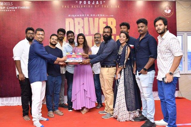 ஐஸ்வர்யா ராஜேஷ் நடிக்கும் 'டிரைவர் ஜமுனா' படத்தின் படப்பிடிப்பு துவங்கியது..!