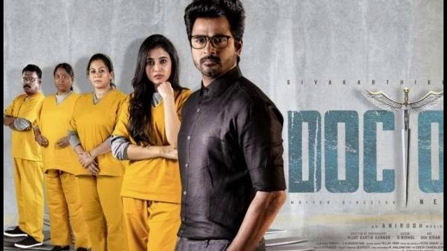 சிவகார்த்திகேயனின் 'டாக்டர்' திரைப்படம் ஓடிடி தளத்தில் வெளியாகிறது..!