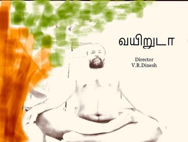 நடிகர் 'அட்டக்கத்தி' தினேஷும் இயக்குநராகிறார்..!