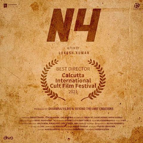 'N4' படத்திற்கு கொல்கத்தா திரைப்பட விழாவில் சிறந்த இயக்குநர் விருது கிடைத்துள்ளது