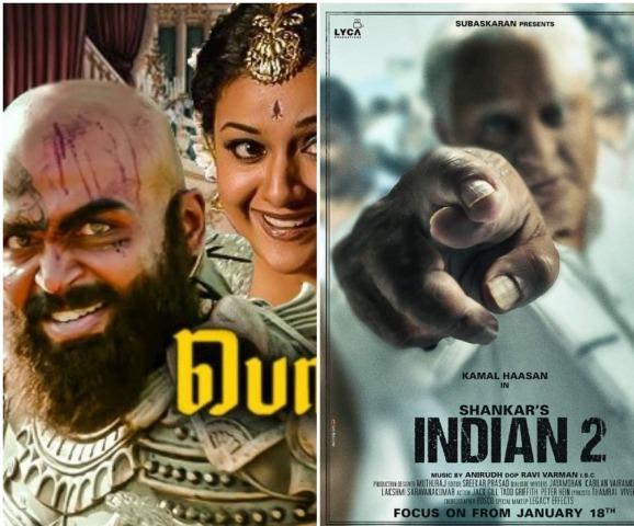 தமிழ்த் திரையுலகத்தில் 2000 கோடி ரூபாய் முடக்கம்..!