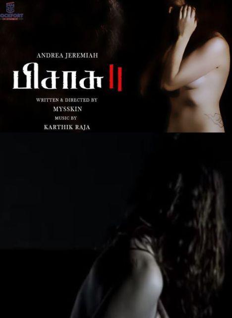 நடிகை ஆண்ட்ரியா 'பிசாசு-2' படத்தில் நிர்வாணக் காட்சிகளில் நடித்திருக்கிறாரா..?