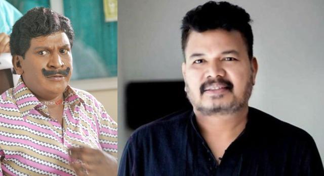 நடிகர் வடிவேலு-இயக்குநர் ஷங்கர் இடையிலான பிரச்சினை தீர்ந்ததாம்..!