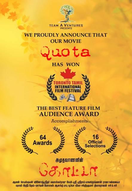 64 சர்வதேச விருதுகளை வென்றிருக்கும் 'கோட்டா' திரைப்படம்