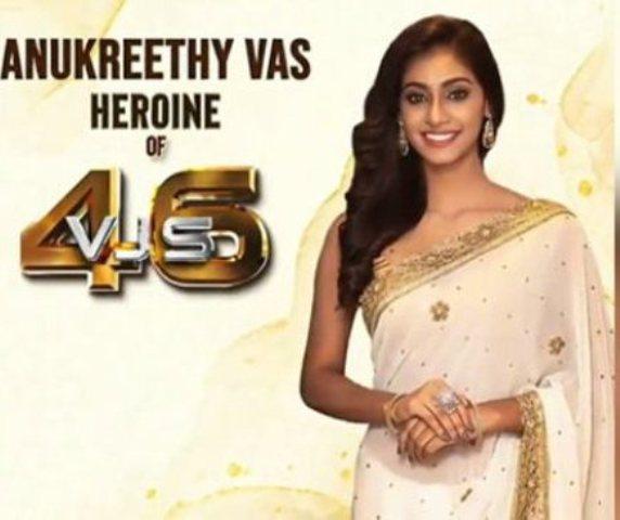 விஜய் சேதுபதிக்கு ஜோடியாக நடிக்கும் அனுகீர்த்தி வாஸ்
