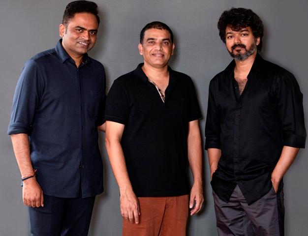 நடிகர் விஜய்-இயக்குநர் வம்சி பைடிபல்லி-'தில்' ராஜூ கூட்டணி உறுதியானது