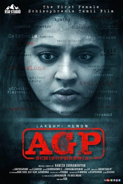 வித்தியாசமான மன நோயாளியாக லட்சுமி மேனன் நடிக்கும் 'AGP' திரைப்படம்